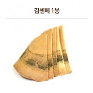 김센베 1봉
